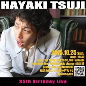 birthdaylive